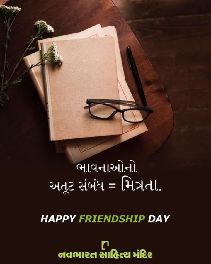 ભાવનાઓનો અતૂટ સંબંધ = મિત્રતા  #FriendshipDay #Friends #NavbharatSahityaMandir #ShopOnline #Books #Reading #LoveForReading #BooksLove #BookLovers