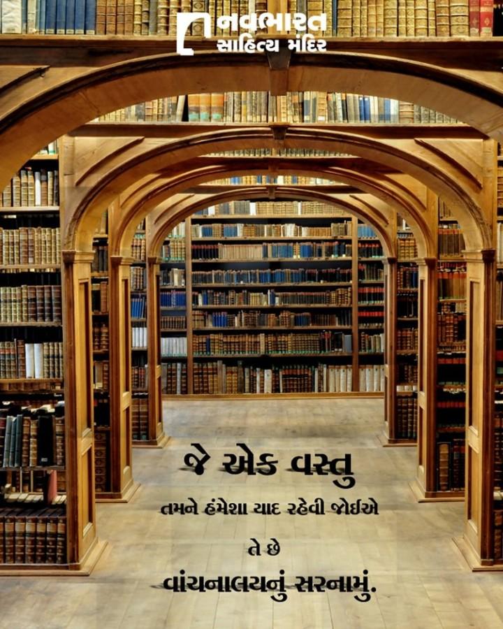 સાચી વાત ને? #NavbharatSahityaMandir #ShopOnline #Books #Reading #LoveForReading #BooksLove #BookLovers