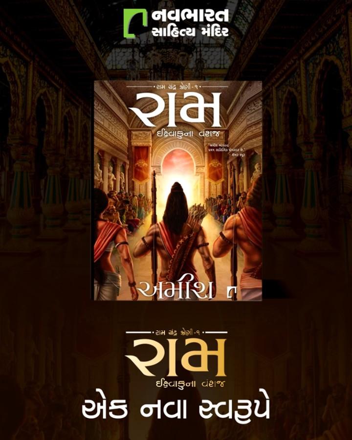 આવનાર રામ નવમી પહેલા ભગવાન રામ પરનું એક મજેદાર પુસ્તક વાંચવા આજે જ આ પુસ્તક પ્રિ-બુક કરાવો. પુસ્તક પ્રિ-બુક કરવા હેતુ નીચેની લિંક પર ક્લિક કરવાનું ભૂલતા નહિ. LINK: https://bit.ly/397OkTD  #NavbharatSahityaMandir #ShopOnline #Books #Reading #LoveForReading #BooksLove #BookLovers
