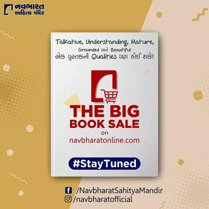 Talkative, understanding, mature, grounded અને  beautiful એક પુસ્તકની  qualities પણ હોઈ શકે.   #TheBigBookSale #SatyTuned #પુસ્તકપર્વ #પુસ્તકપર્વ2020 #OnlineBookFair #OnlineBookFair2020 #PustakParv2020 #NavbharatSahityaMandir #ShopOnline #Books #Reading #LoveForReading #BooksLove #BookLovers #Bookaddict #Bookgeek #Bookish #Bookaholic #Booklife #Bookaddiction #Booksforever