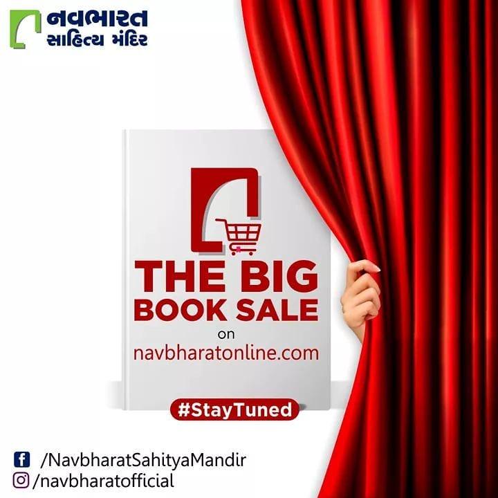 કંઈક નવીનતા સાથે કંઈક નવું આવી રહ્યું છે.  #TheBigBookSale #SatyTuned #પુસ્તકપર્વ #પુસ્તકપર્વ2020 #OnlineBookFair #OnlineBookFair2020 #PustakParv2020 #NavbharatSahityaMandir #ShopOnline #Books #Reading #LoveForReading #BooksLove #BookLovers #Bookaddict #Bookgeek #Bookish #Bookaholic #Booklife #Bookaddiction #Booksforever