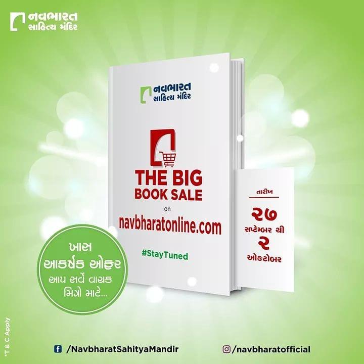 તારીખ બરાબર યાદ કરી લેજો. આ વખતે ઘણી આકર્ષક ઓફર ખાસ વાચક મિત્રો માટે online લઈને આવી રહ્યા છીએ. 27 સપ્ટેમ્બર થી 2 ઓક્ટોબર.  #TheBigBookSale #SatyTuned #OnlineBookFair #OnlineBookFair2020 #Sale #OnlineSale #NavbharatSahityaMandir #ShopOnline #Books #Reading #LoveForReading #BooksLove #BookLovers #Bookaddict #Bookgeek #Bookish #Bookaholic #Booklife #Bookaddiction #Booksforever
