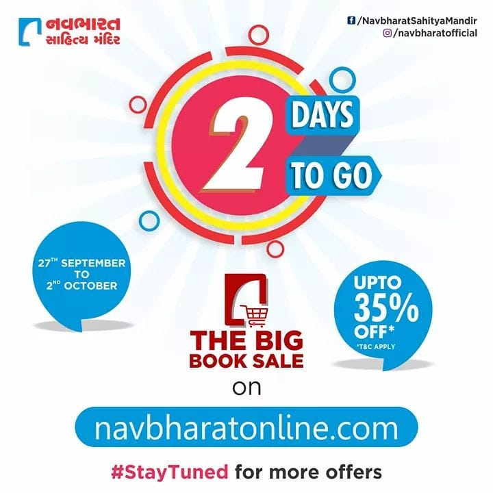 The BIG Book Sale શરૂ થવાને માત્ર 2 દિવસ બાકી છે ત્યારે આકર્ષક ઓફર મેળવવા www.navbharatonline.com ની મુલાકાત અચૂકથી લેજો.   #2DaysToGo #TheBigBookSale #SatyTuned #OnlineBookFair #OnlineBookFair2020 #Sale #OnlineSale #NavbharatSahityaMandir #ShopOnline #Books #Reading #LoveForReading #BooksLove #BookLovers #Bookaddict #Bookgeek #Bookish #Bookaholic #Booklife #Bookaddiction #Booksforever