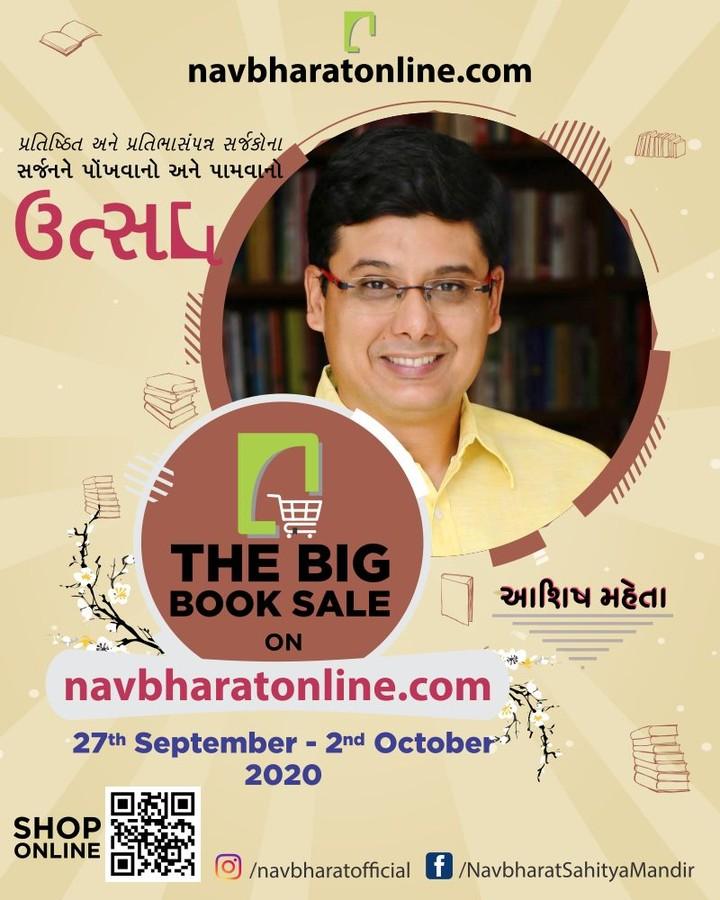 https://navbharatonline.com/ પર ધ બીગ બુક સેલમાં વાંચનના આનંદ સાથે ખરીદીની online મઝા માણો...  ગુજરાતી સાહિત્યના લબ્ધપ્રતિષ્ઠિત અને પ્રતિભાસંપન્ન સર્જકોના સર્જનને પોંખવા અને તેમના સર્જનને ખરીદવા આવો....  #3DaysLeft #TheBigBookSale #SaleLiveNow #OnlineBookFair #OnlineBookFair2020 #Sale #OnlineSale #NavbharatSahityaMandir #ShopOnline #Books #Reading #LoveForReading #BooksLove #BookLovers #Bookaddict #Bookgeek #Bookish #Bookaholic #Booklife #Bookaddiction #Booksforever #ILoveBooks #AmReading #AmWriting #BookishLife #BooksAreLife #BooksMatter #AashishMehta #Vastushashtra #JyotiShastra @ashishmehtaastro
