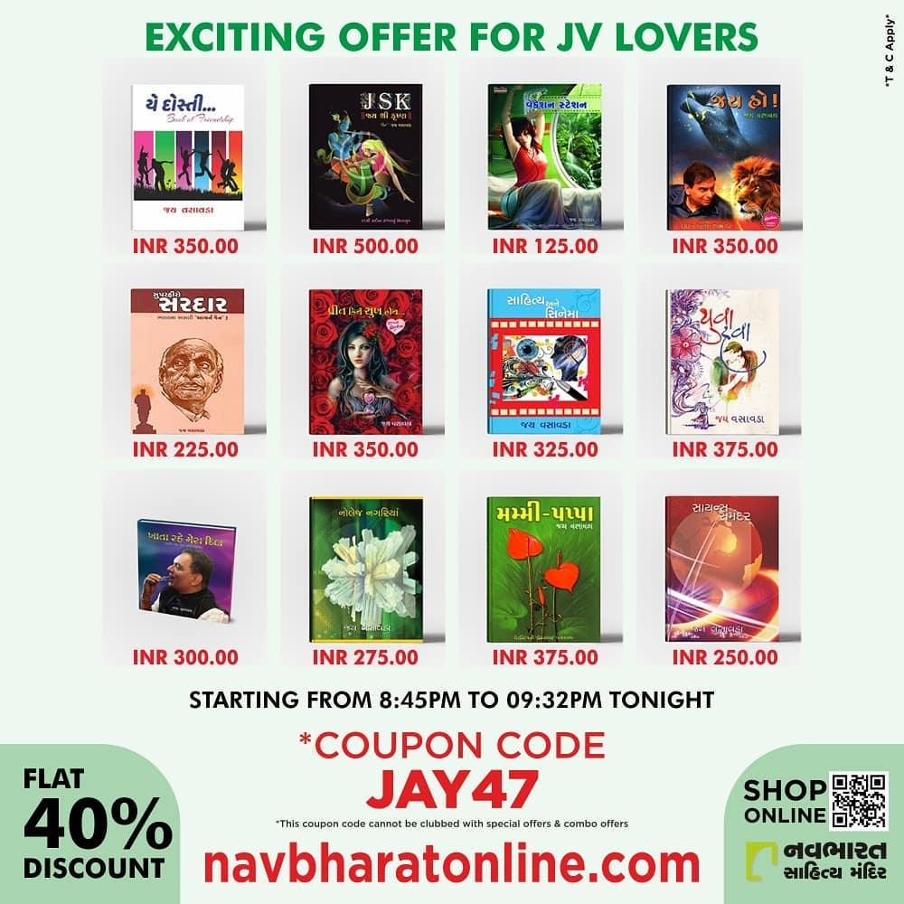 navbharatonline.com પર JAY47 કૂપન કોડનો ઉપયોગ કરી આજે સાંજે  8:45PM થી 9:32PM 47 મિનિટ માટે જય વસાવડાના કોઈપણ પુસ્તક પર ફલેટ 40%નું ડિસ્કાઉન્ટ મેળવો. તો JV Lovers તૈયાર છો ને?  #JayVasavada #JVLovers #SpecialOffer #NavbharatSahityaMandir #ShopOnline #Books #Reading #LoveForReading #BooksLove #BookLovers #Bookaddict #Bookgeek #Bookish #Bookaholic #Booklife #Bookaddiction #Booksforever