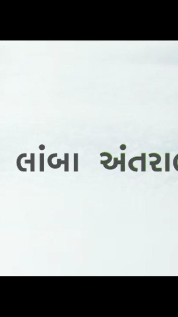 ગુજરાતી, અંગ્રેજી અને હિન્દી ભાષાના ઉત્તમોત્તમ પુસ્તકો ગુજરાતના વાચનપ્રેમી અને સાહિત્યરસિકો સુધી પહોંચાડવા માટે 'નવભારત સાહિત્ય મંદિર' બે વર્ષના લાંબા અંતરાલ બાદ 'કલમનો કાર્નિવલ' લઈને આવી રહ્યું છે. ઇતિહાસ, પુરાણ, પલ્પ-ફિક્શન, નૉન-ફિક્શન, જાસૂસીકથા, રહસ્યકથા, આત્મકથા, અભ્યાસલક્ષી સંદર્ભ સાહિત્ય, જુદી જુદી ઉંમરના તમામ બાળકો માટેનું વૈવિધ્યસભર સાહિત્ય તેમજ ભારતમાં સૌથી વધુ વંચાતા ૨૫,૦૦૦+ અદ્ભુત પુસ્તકોનો ખજાનો આ બૂક-ફેરમાં ખૂલવા જઈ રહ્યો છે. Date: 16th to 27th September, 2021 Time: 10 am to 10 pm Venue: Smt. Sushilaben Ratilal Hall, Navrangpura, Ahmedabad. આપ સૌને 'નવભારત સાહિત્ય મંદિર' પરિવાર તરફથી ભાવભીનું નિમંત્રણ પાઠવવામાં આવે છે. For any query please call us on  9825032340 #NavbharatSahityaMandir #ShopOnline #Books #Reading #LoveForReading #BooksLove #BookLovers #Bookaddict