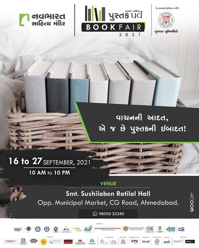 આપ સૌને 'નવભારત સાહિત્ય મંદિર' પરિવાર તરફથી 'કલમના કાર્નિવલ'માં પધારવા માટે ભાવભીનું નિમંત્રણ પાઠવવામાં આવે છે.  👉🏼Date: 16th to 27th September, 2021  👉🏼Time: 10 am to 10 pm  👉🏼Venue: Smt. Sushilaben Ratilal Hall, CG Road, Opp. Municipal market, Navrangpura, Ahmedabad.  #bookfair #ahmedabad #navbharatsahityamandir #literature #romance #thriller #crime #suspense #books #mythology #children #history #mystery #politics #biography #selfhelp #inspirational #motivational #carnival #gujarat #readers