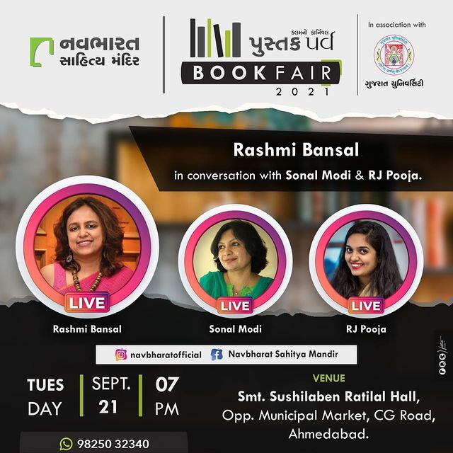 National best-selling Author Rashmi Bansal in conversation with Renowned Author Sonal Modi and Radiocity RJ Pooja. They will be talking about Rashmi Bansal's books and business fundamentals as well as entrepreneurship.   Everyone is cordially invited to attend the session. Those who can not join us physically, can connect with us virtually on Instagram and Facebook LIVE.   @rashmibansalofficial  #sonalmodi @rjpooja.official  Date: 21st September, 2021 (Tuesday)  Time: 7 pm  Venue: Smt. Sushilaben Ratilal Hall, CG Road, Opp. Municipal market, Navrangpura, Ahmedabad.  #bookfair #ahmedabad #navbharatsahityamandir #literature #romance #thriller #crime #suspense #books #mythology #children #history #mystery #politics #biography #selfhelp #inspirational #motivational #carnival #gujarat #readers
