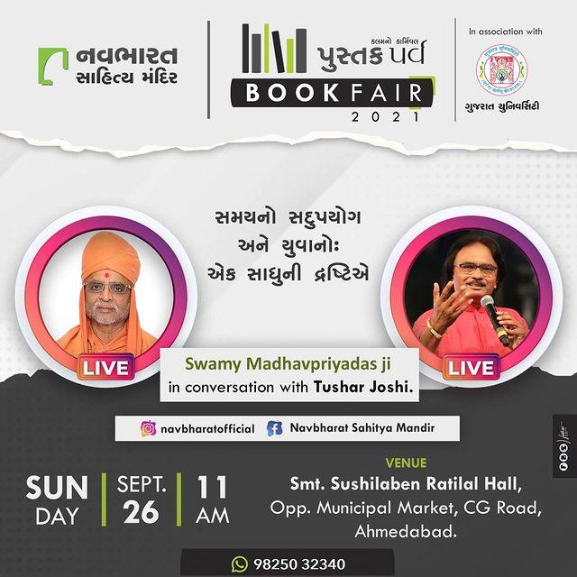 Swamy Madhavpriyadas ji in conversation with Renowned host Tushar Joshi at Navbharat Sahitya Mandir's Book-fair 2021.   Date: 26th September, 2021 (Sunday) Time: 11 am Venue: Smt. Sushilaben Ratilal Hall, Opp. Municipal Market, C.G. Road, Navrangpura, Ahmedabad.  #bookfair #ahmedabad #navbharatsahityamandir #literature #romance #thriller #crime #suspense #books #mythology #children #history #mystery #politics #biography #selfhelp #inspirational #motivational #carnival #gujarat #readers