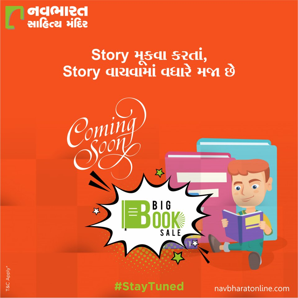 Story મૂકવા કરતાં, story વાચવામાં વધારે મજા આવશે, try કરી જોવો!! Navbharat Sahitya Mandir's Big Book Sale coming Soon.  #StayTuned #BigBookSale #BookSale #Sale #Offer #NavbharatSahityaMandir #ShopOnline #Books #Reading #LoveForReading #BooksLove #BookLovers #Bookaddict #Bookgeek https://t.co/fJ8JcOrgdI