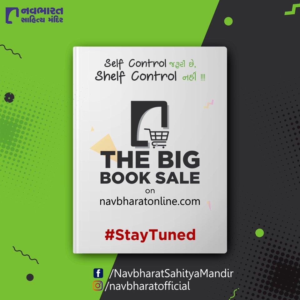 Self-control જરૂરી છે, Shelf control નહીં !!  #TheBigBookSale #SatyTuned #પુસ્તકપર્વ #પુસ્તકપર્વ2020 #OnlineBookFair #OnlineBookFair2020 #PustakParv2020 #NavbharatSahityaMandir #ShopOnline #Books #Reading #LoveForReading #BooksLove #BookLovers #Bookaddict #Bookgeek #Bookish https://t.co/xfby7oO6XL