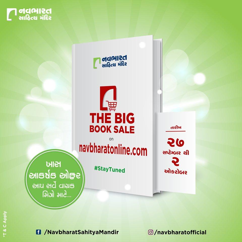 તારીખ બરાબર યાદ કરી લેજો. આ વખતે ઘણી આકર્ષક ઓફર ખાસ વાચક મિત્રો માટે online લઈને આવી રહ્યા છીએ. 27 સપ્ટેમ્બર થી 2 ઓક્ટોબર.  #TheBigBookSale #SatyTuned #OnlineBookFair #OnlineBookFair2020 #Sale #OnlineSale #NavbharatSahityaMandir #ShopOnline #Books #Reading #LoveForReading https://t.co/KZKiBt8tq9