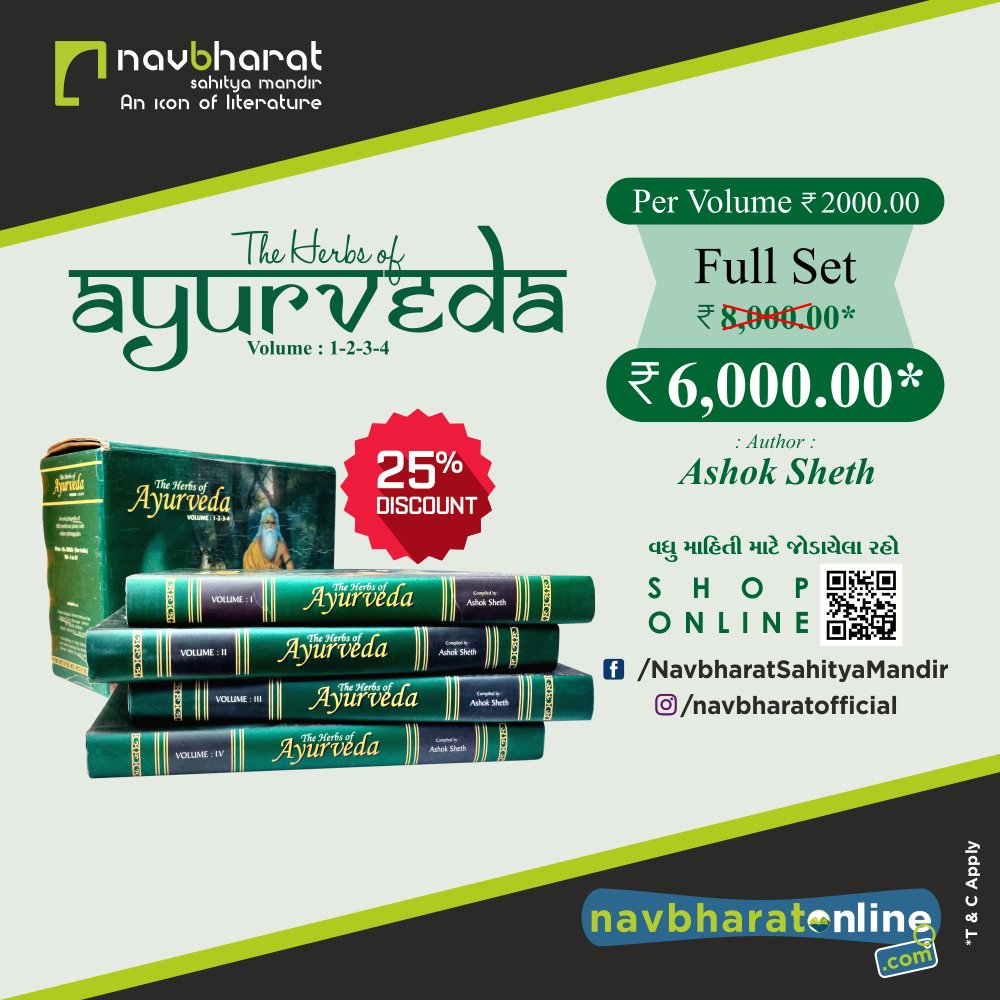 Do you love nature? Do you like learning about nature? Herbs of Ayurveda has everything about plants, trees, roots, herbs, etc for nature lovers.  Click on the below link to shop now https://t.co/moR031Mjau #NavbharatSahityaMandir #ShopOnline #Books #Reading #LoveForReading https://t.co/OeCprHmsb6