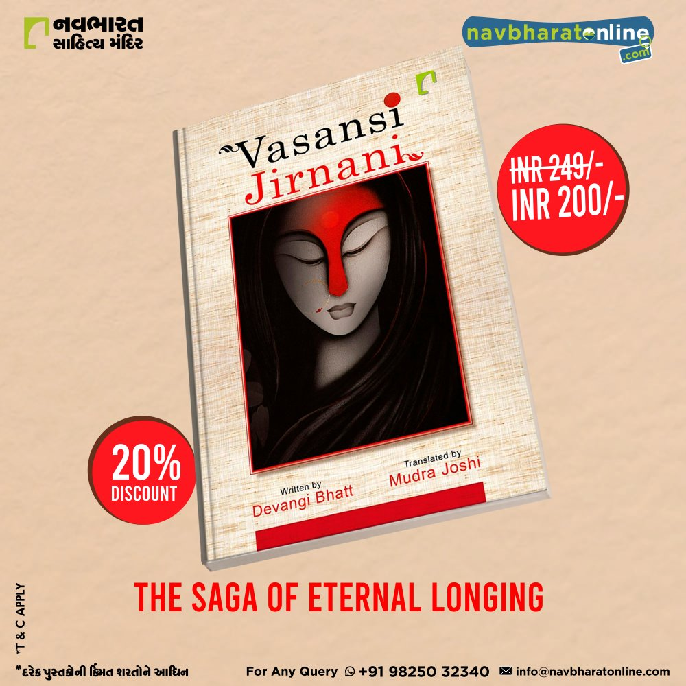 Vasansi Jirnani is a tale of the impossible and unimaginable.  Click on below link and grab your copy now https://t.co/JZ2l9Kl8xd  #NavbharatSahityaMandir #ShopOnline #Books #Reading #LoveForReading #BooksLove #BookLovers #Bookaddict #Bookgeek #Bookish #Bookaholic #Booklife https://t.co/IRJOPrhElz